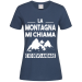 T-Shirt Premium Women 25.95 €