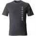 T-Shirt Unisex Large 19.00 €