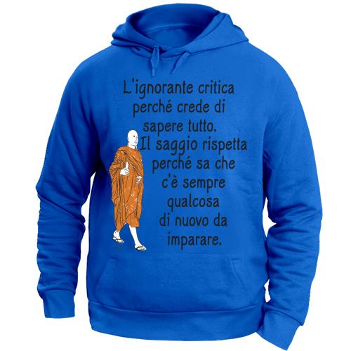 Felpa Unisex con Cappuccio Large