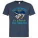 T-Shirt Premium Men 24.95 €